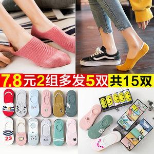 袜子女船袜<span class=H>短袜</span>夏季薄款隐形袜韩国卡通可爱低帮浅口棉袜硅胶防滑