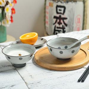 日式个性黑点圆形小汤碗创意陶瓷餐具不规则釉下彩高温甜品吃饭碗