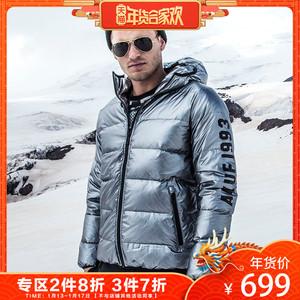 AK<span class=H>男装</span> 冬季新款都市特工运动连帽羽绒服休闲保暖外套男潮流时尚