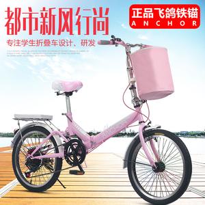 飞鸽铁锚16寸20寸折叠<span class=H>自行车</span>减震超轻便携男女学生成人儿童单车