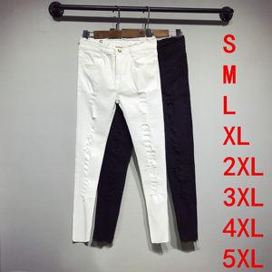 黑白色破洞弹力<span class=H>牛仔裤</span>女胖mm200斤加肥加大码九分裤高腰小脚bf风