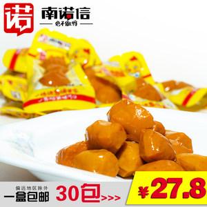 促销 南诺信20g鸡肉丸子30小包真空包装广东特产熟食零食礼包