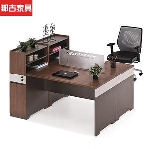 那古办公<span class=H>家具</span>双人职员<span class=H>办公桌</span>椅 员工位组合电脑桌简约现代屏风桌