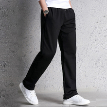 Black sportswear men's thin, loose straightforward summer breathable casual pants men's grey large-size guard pants Chaozhou fat