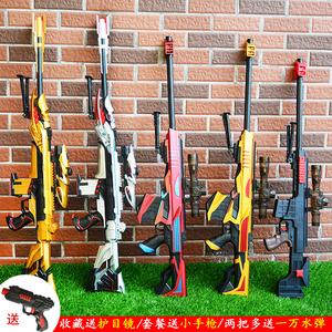 巴雷特<span class=H>玩具枪</span>手动电动水弹枪软弹狙击枪ak47男孩cf吃鸡98K绝地