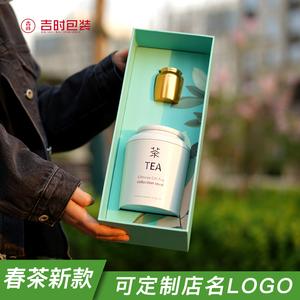 2019新款绿茶空礼盒茶叶包装茶叶罐铁盒白毫银针福鼎白茶寿眉包装