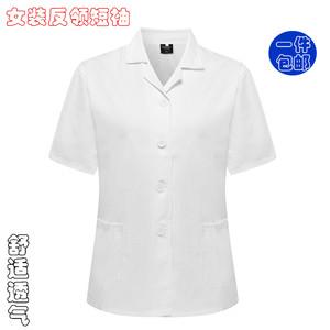厨师<span class=H>工作服</span>女长袖学校幼儿园食堂人员夏季透气厨房厨师服白色短袖