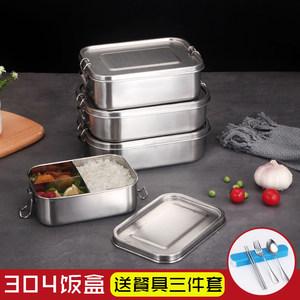 学生饭盒304不锈钢饭盒长方形三格餐盒<span class=H>便当盒</span>带盖双扣密封饭盒