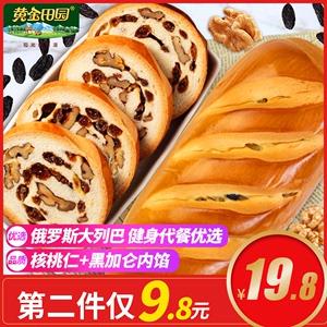 列巴面包全麦提子核桃吐司400g