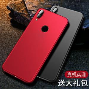 聯想Z5s手機殼聯想z5s手機zuk保護套Lenovo Z5手機套<span class=H>外殼</span>硅膠全包邊防摔軟殼磨砂男女款超薄6.3寸