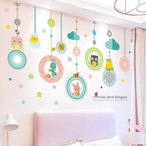 小图案卡通贴画自粘 可爱宝宝贴儿童房间床头背景<span class=H>墙贴</span>纸可移除