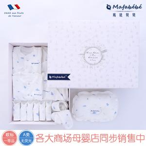 纯棉婴儿衣服新生儿礼盒秋冬刚初出生宝宝套装母婴用品满月送礼物
