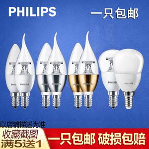 领3元券购买飞利浦led灯泡e14 螺口尖泡蜡烛泡节能灯泡家用超亮透明5w黄光
