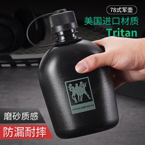 优之<span class=H>水壶</span>户外运动登山壶军训创意水杯子男女旅游七八式便携塑料杯
