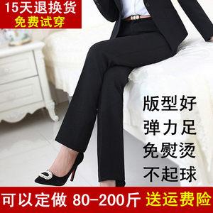 2019春季新款职业<span class=H>西裤</span>女加肥加大码长裤高腰显瘦工作直筒裤200斤