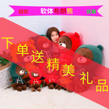 Brown Bear Boy Plush Toy Sleeps with You On Lovely Bed Ins Net Red Pillow Arrangement Super Big Doll