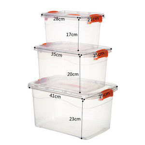 特大号收纳箱塑料整理箱有盖小号衣服零食玩具储物箱子透明收纳盒