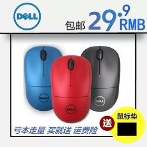 Dell/戴尔<span class=H>无线</span><span class=H>鼠标</span>wm126 123<span class=H>无线</span><span class=H>鼠标</span> 蓝光笔记本台式机通用