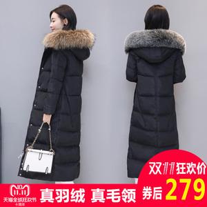 <span class=H>羽绒服</span>女中长款2018新款韩版潮白鸭绒冬反季加厚修身显瘦大码过膝