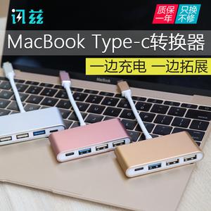 讯兹Type-C转换头USB3.0苹果MacBook电脑pro配件外接显示器同屏连接线投影仪VGA转接头HDMI转化器