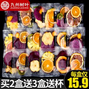 领20元券购买网红纯水果茶果干手工花果茶茶包小袋装花茶组合柠檬片養生茶泡水