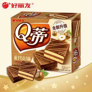 好丽友Q蒂榛子巧克力味12枚336g 西式蛋糕点心甜点休闲零食品早餐