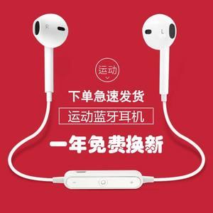 无线<span class=H>蓝牙</span><span class=H>耳机</span>双耳运动入耳塞式oppo华为vivo小米苹果安卓手机通用