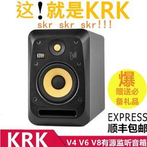 包邮美国<span class=H>KRK</span> V4 V6 V8 S4录音棚监听<span class=H>音箱</span>工作室有源音响VXT升级版