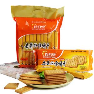 无蔗糖苦荞纤维饼干零食食品高纤维