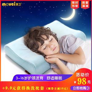 泰国进口天然儿童乳胶枕头非记忆枕3-6-12岁幼儿园小学生颈椎枕芯