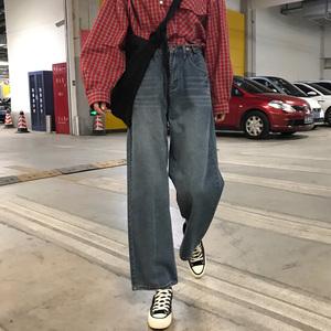加大码<span class=H>牛仔裤</span>女胖mm宽松阔腿裤200斤高腰直筒长裤胖妹妹显瘦裤子
