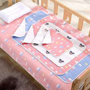 婴儿纱布隔<span class=H>尿垫</span>夏天透气超薄防水床单纯棉可洗幼儿园儿童防尿床垫