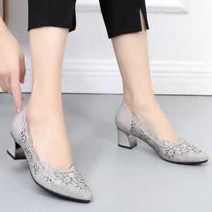 2019春夏新款真皮浅口女单鞋中跟网纱女凉鞋平底镂空粗跟小<span class=H>皮鞋</span>