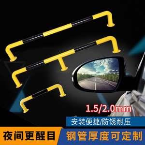 日本进口钢管挡车器U<span class=H>护栏</span>隔离柱停车桩车库限位器车位栏杆防撞