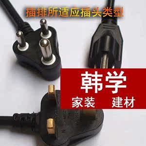 高功率插座16A2500W特殊插头空调大孔圆孔大功率接线板 <span class=H>插排</span> 大插