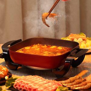 多功能一体四方无烟不粘锅大容量5l厨房电器韩式电热火锅家用小型