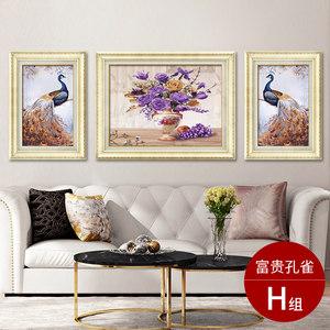 式大气三联画餐厅挂画画沙发背景<span class=H>墙面</span>壁画美欧式客厅装饰画孔雀油