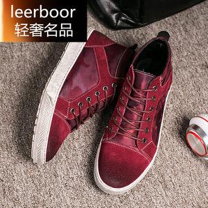 。秋季男高帮潮流鞋运动休闲平底板鞋透气迷彩鞋男韩版<span class=H>男靴</span>子。