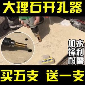 高速钢水钻头空调铜管头墙壁两用硬质板材玉扩孔器做<span class=H>喇叭</span>口工具钻