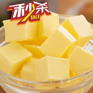 妙可蓝多淡味黄<span class=H>油</span>200g动物性比利时原装进口蛋糕面包<span class=H>饼干</span>烘焙原料