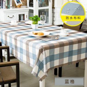 软质台面长桌桌布布艺欧式布防水防油<span class=H>餐桌</span>家用长形塑料板餐台家居