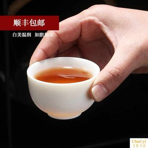 德化高白瓷纯手工功夫<span class=H>茶杯</span>中式家用小号素烧白色陶瓷主人品茗单杯