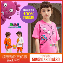 Ugly Children's Clothes Short Sleeve T-shirt Tide Brand for Children in Summer and Autumn of 2019