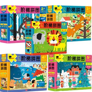 邦臣小红花宝宝阶梯<span class=H>拼图</span>板2-3-4-5-6岁幼儿童益智力开发早教玩具