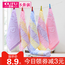 Small towel pure cotton baby square face wash household woman small towel soft water absorption can not drop hair baby wipe towel