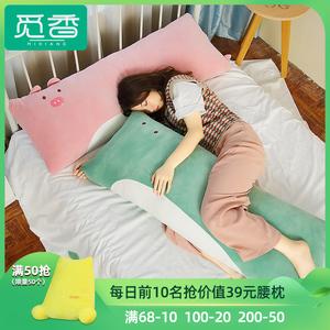 靠枕长枕头夹腿可做双人枕头可拆洗