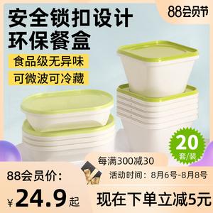 一次性餐盒食品级 家用饭盒可微波加热加厚高档外卖打包盒有盖子