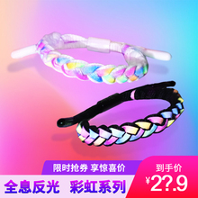 2009 Lion Bracelet Rainbow Limited Holographic Reflective Coloured Bracelet Couple A Woven Handrope for Men and Women