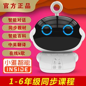 【快乐】WIFI款智能早教机器人