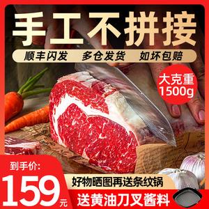 澳洲原肉整切牛排清真套餐新鲜黑椒生牛肉10片儿童牛扒西冷肉眼20